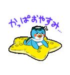 バスルームのペペン(川西ノブヒロ)(個別スタンプ:3)