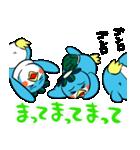 バスルームのペペン(川西ノブヒロ)(個別スタンプ:12)