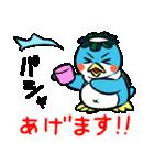 バスルームのペペン(川西ノブヒロ)(個別スタンプ:17)