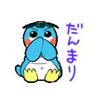 バスルームのペペン(川西ノブヒロ)(個別スタンプ:23)
