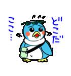 バスルームのペペン(川西ノブヒロ)(個別スタンプ:24)