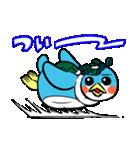 バスルームのペペン(川西ノブヒロ)(個別スタンプ:35)