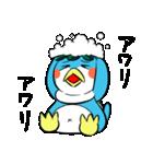 バスルームのペペン(川西ノブヒロ)(個別スタンプ:36)