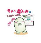 妖精 まめめ 3(個別スタンプ:09)