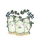 妖精 まめめ 3(個別スタンプ:15)
