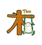 妖精 まめめ 3(個別スタンプ:29)