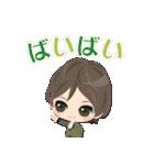 鏡の中のプリンセス~Love Palace~ 第2弾(個別スタンプ:16)