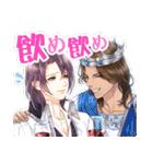 鏡の中のプリンセス~Love Palace~ 第2弾(個別スタンプ:36)