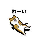 大人可愛い!柴犬のゆる敬語・丁寧語(個別スタンプ:22)