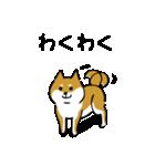 大人可愛い!柴犬のゆる敬語・丁寧語(個別スタンプ:23)