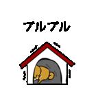 大人可愛い!柴犬のゆる敬語・丁寧語(個別スタンプ:26)