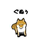 大人可愛い!柴犬のゆる敬語・丁寧語(個別スタンプ:27)