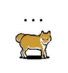 大人可愛い!柴犬のゆる敬語・丁寧語(個別スタンプ:32)