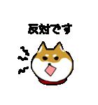 大人可愛い!柴犬のゆる敬語・丁寧語(個別スタンプ:36)