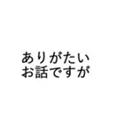 デカ文字ビジネス・クッション言葉(個別スタンプ:01)
