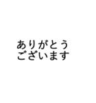 デカ文字ビジネス・クッション言葉(個別スタンプ:02)