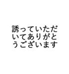 デカ文字ビジネス・クッション言葉(個別スタンプ:03)