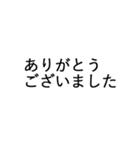 デカ文字ビジネス・クッション言葉(個別スタンプ:04)