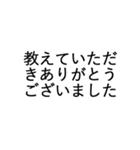 デカ文字ビジネス・クッション言葉(個別スタンプ:05)
