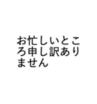 デカ文字ビジネス・クッション言葉(個別スタンプ:07)