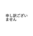 デカ文字ビジネス・クッション言葉(個別スタンプ:09)