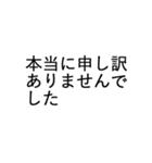 デカ文字ビジネス・クッション言葉(個別スタンプ:10)