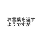 デカ文字ビジネス・クッション言葉(個別スタンプ:15)