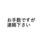 デカ文字ビジネス・クッション言葉(個別スタンプ:17)