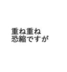デカ文字ビジネス・クッション言葉(個別スタンプ:19)