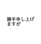 デカ文字ビジネス・クッション言葉(個別スタンプ:20)