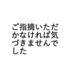 デカ文字ビジネス・クッション言葉(個別スタンプ:24)