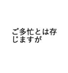 デカ文字ビジネス・クッション言葉(個別スタンプ:26)