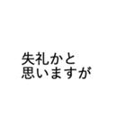 デカ文字ビジネス・クッション言葉(個別スタンプ:29)