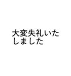 デカ文字ビジネス・クッション言葉(個別スタンプ:30)