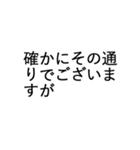 デカ文字ビジネス・クッション言葉(個別スタンプ:32)