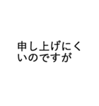 デカ文字ビジネス・クッション言葉(個別スタンプ:36)