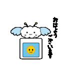 雲の子ルンルンのアニメーションスタンプ(個別スタンプ:1)
