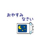 雲の子ルンルンのアニメーションスタンプ(個別スタンプ:2)