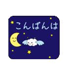 雲の子ルンルンのアニメーションスタンプ(個別スタンプ:4)
