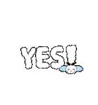 雲の子ルンルンのアニメーションスタンプ(個別スタンプ:7)