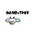 雲の子ルンルンのアニメーションスタンプ(個別スタンプ:10)