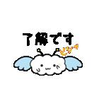 雲の子ルンルンのアニメーションスタンプ(個別スタンプ:11)