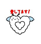 雲の子ルンルンのアニメーションスタンプ(個別スタンプ:12)