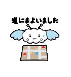 雲の子ルンルンのアニメーションスタンプ(個別スタンプ:13)