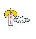 雲の子ルンルンのアニメーションスタンプ(個別スタンプ:14)