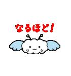 雲の子ルンルンのアニメーションスタンプ(個別スタンプ:15)