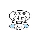 雲の子ルンルンのアニメーションスタンプ(個別スタンプ:19)