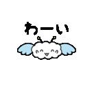 雲の子ルンルンのアニメーションスタンプ(個別スタンプ:20)