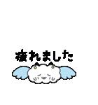 雲の子ルンルンのアニメーションスタンプ(個別スタンプ:21)