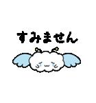 雲の子ルンルンのアニメーションスタンプ(個別スタンプ:23)